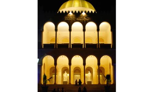 esterno notte Museo della Libia