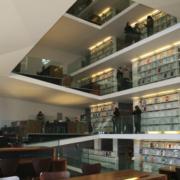 interni biblioteca PUL