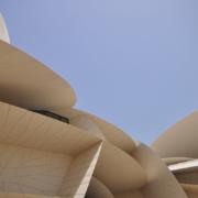 Museo nazionale del Qatar: dettaglio architettura esterna