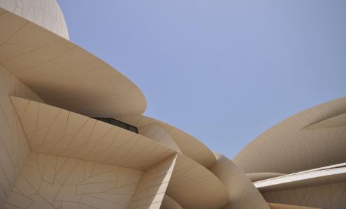 National Museum of Qatar foto degli esterni