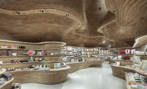 gift shop del national museum of qatar